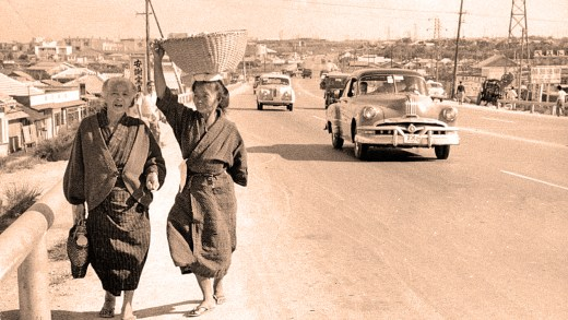 May 29, 1957 – Washington Anticipates Japanese Premier Nobusuke Kishi – And The Word Is Okinawa.