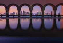the doha skyline as seen from the museum of islamic art