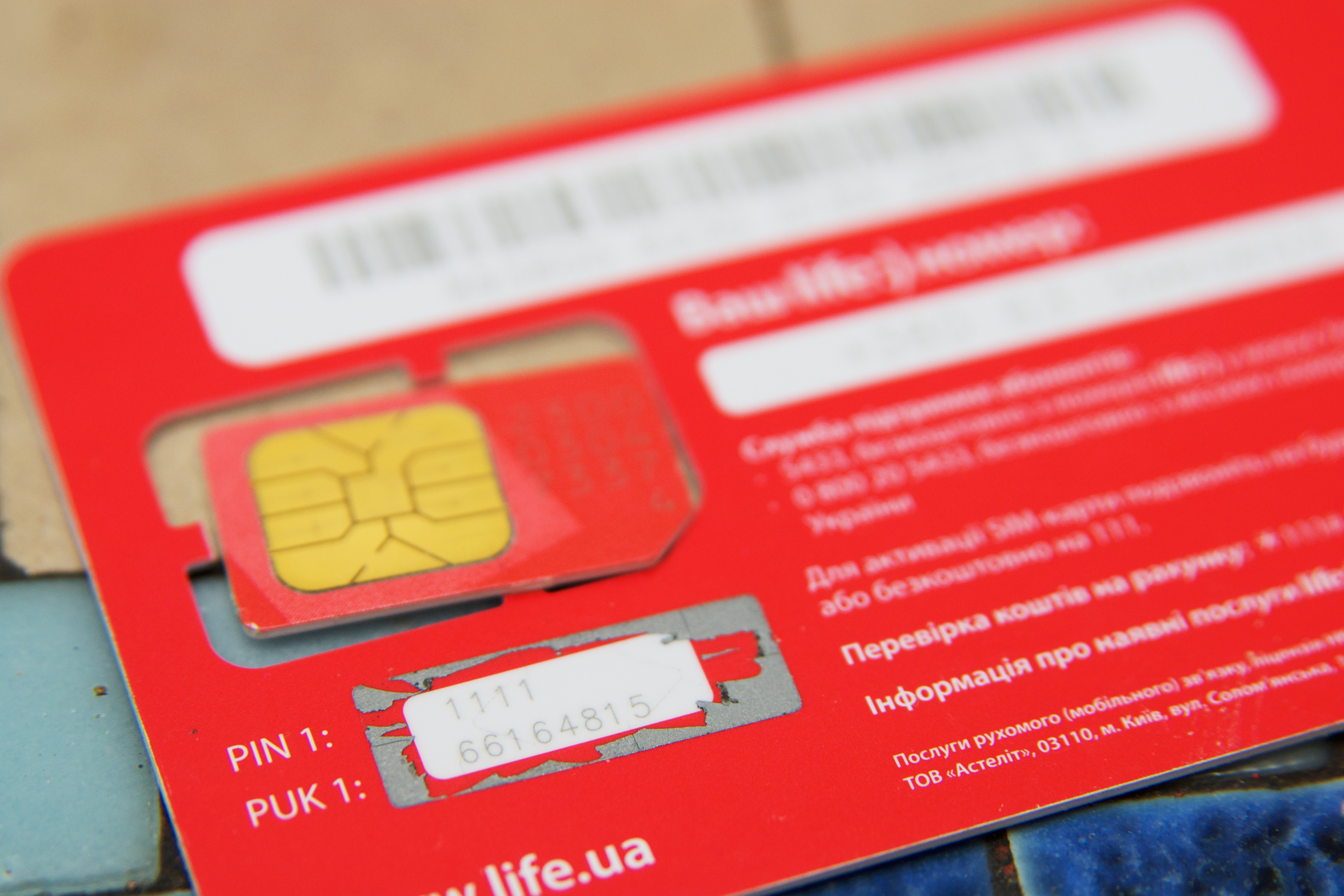 How to Find the PUK Code for a SIM Card   It Still Works