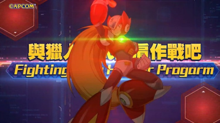 download Capcom Announces New Mobile Game, Mega Man X Dive