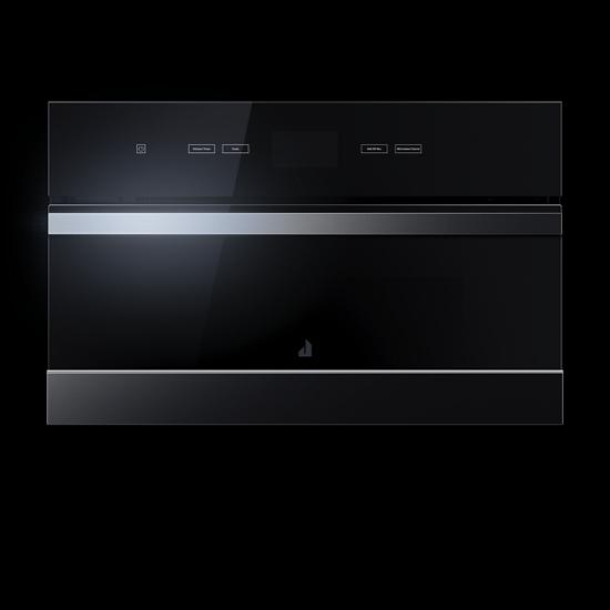 microwave oven with speed cook