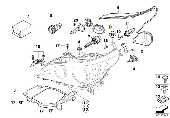 2004-2010 BMW Rear Cover SOLD EACH. THIS PART NUMBER ONLY