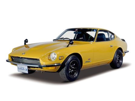 The first-generation Fairlady Z, launched in November 1969