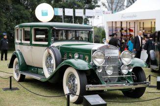 1931 Cadillac V-16