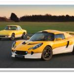 Lotus to Celebrate 60th Birthday