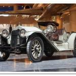 Vintage New England Auction Results – Bonhams