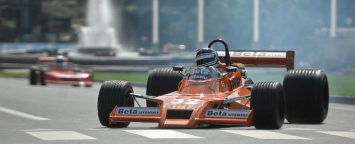 Surtees TS20