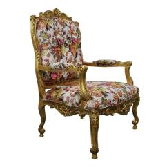 Floral Upholstered Chair Ivory Wedding Covers Hire Oldbury Handcrafted Solid Wood Royal Arm Hover To Zoom