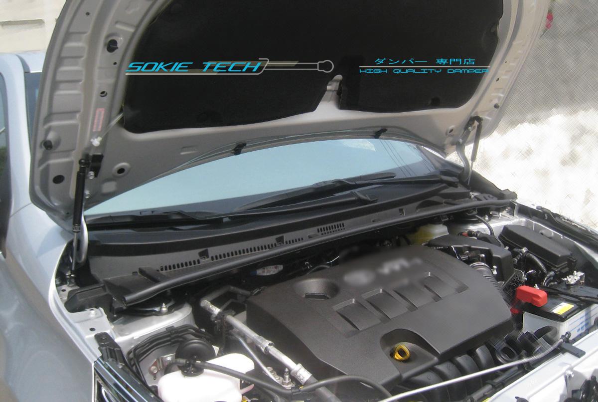 2009 Toyota Corolla Engine Diagram Black Strut Hood Shock Lift Gas Damper Kit For 14 16