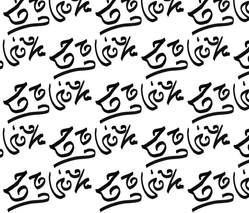 Spoonflower Fabric of the week voting: Calligraphy