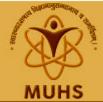 Professor / Principal/ Assistant Professor / Lecturer Jobs in Mumbai - Maharashtra University of Health Sciences