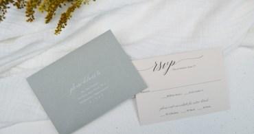 A1 Rsvp Envelopes