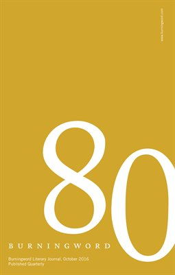 Issue 80, October 2016