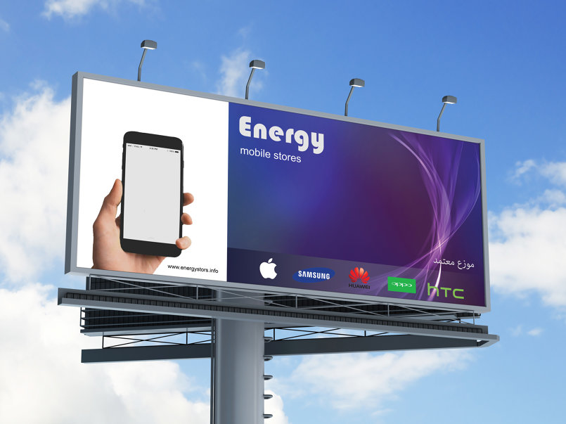 outdoor ad mockup by