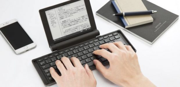 Pomera Japanese Foldable E-ink Typewriter May be Coming to the US e-Reading Hardware