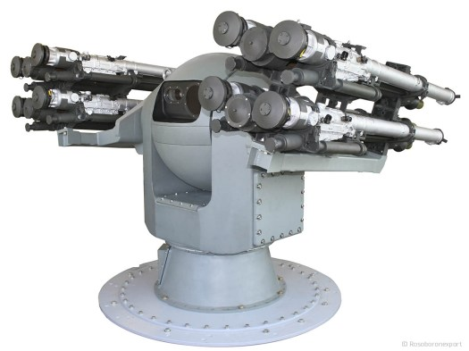Gibka point defense turret.
