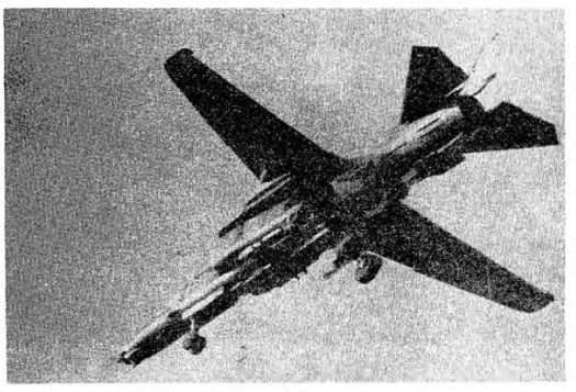 A low-quality scan of a picture a member of the U.S. Military Liaison Mission in East Germany took of a MiG-23 combat jet.