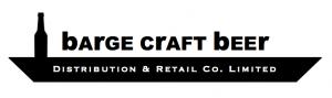 Barge-Logo-wide1