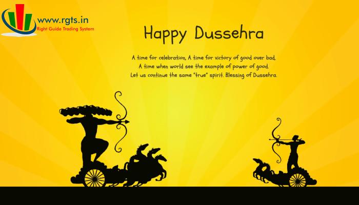 Happy dashera