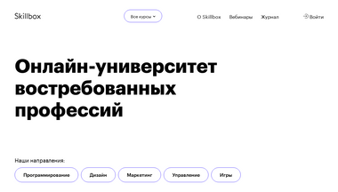 Check skillbox.ru's SEO