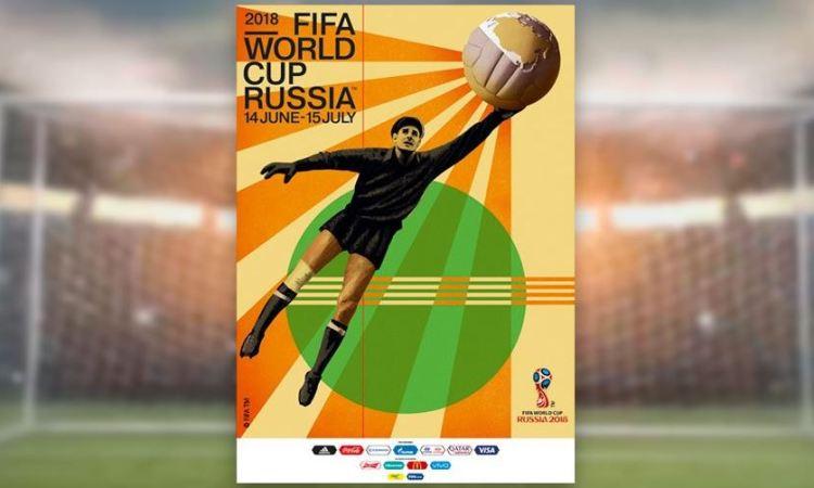 Revelan el afiche de Rusia2018