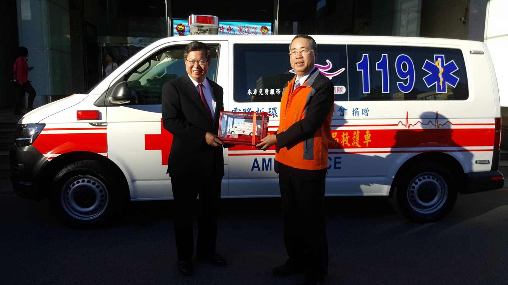 支持TPCF,捐贈桃園市政府救護車 - 志聖工業