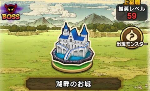 湖畔のお城