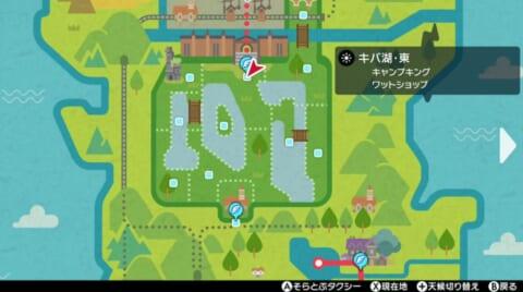 ワイルドエリアタウンマップ
