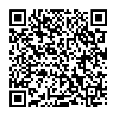 サンムーン ガバイトのqrコード ポケモンsm 攻略大百科