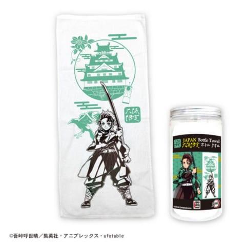 日本限定ボトルタオル 大阪
