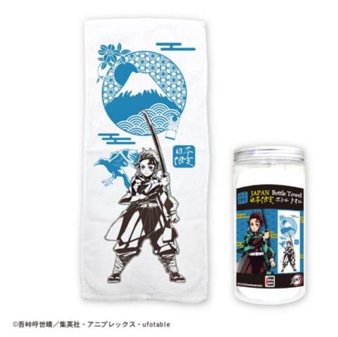 日本限定ボトルタオル 東京