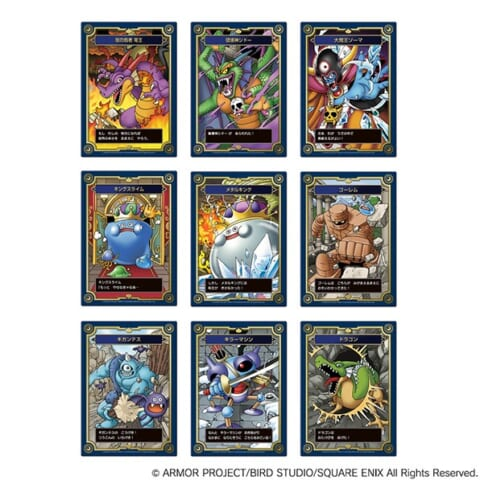 ドラゴンクエスト 生誕35周年記念メモリアルカードコレクション ガム