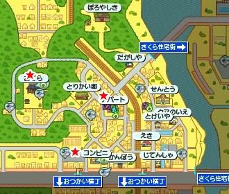 kimagure-gate04