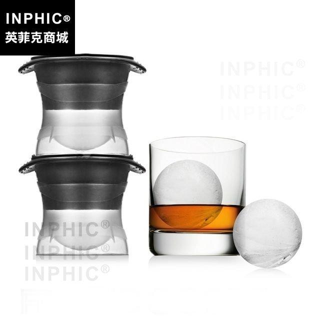 球形矽膠冰格製冰盒威士忌冰塊模具大冰模冰球模具 – Inphic 英菲克商城