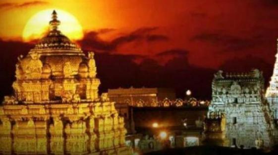 Tirumala Tirupati Devasthanams (TTD)