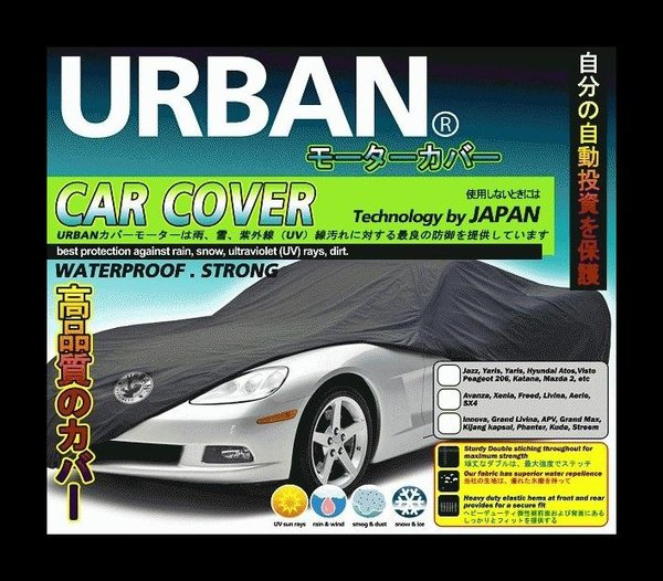 NEW COVER SELIMUT MOBIL URBAN 100- WATERPROF TEBAL SMALL SEDAN