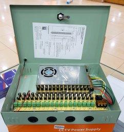 ready bos power supply box 20a 12volt harga murah ready  [ 1000 x 1333 Pixel ]