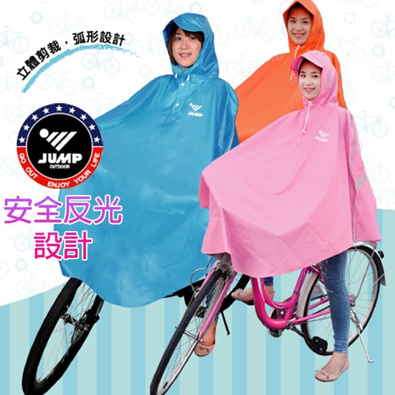 Jump 腳踏車雨衣的價格推薦 - 2020年11月  比價比個夠BigGo