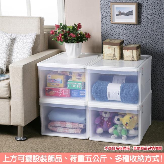 羽田屋大抽屜式收納箱45L - 生活市集