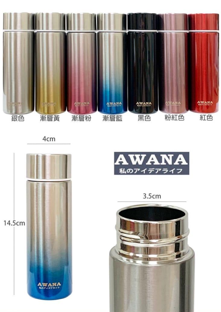 【AWANA】304不鏽鋼炫彩口袋杯/迷你保溫杯(150ml)KD-150 - GOMAJI宅配購物+