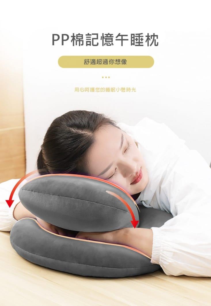 雙枕頭舒適午睡趴睡護腰枕 - GOMAJI宅配購物+