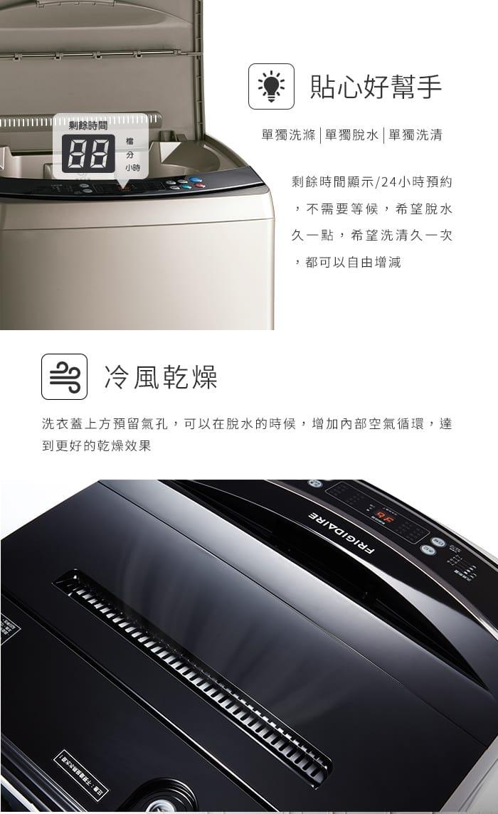 美國富及第10kg超好取窄身洗衣機FAW-1011WW/FAW-1013WC - 生活市集