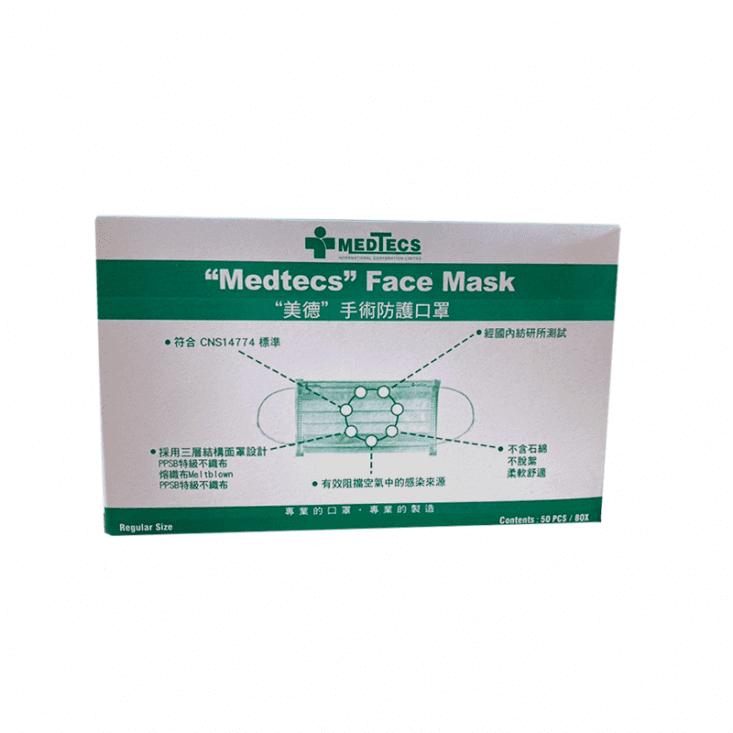 美德醫療級手術防護口罩 - 生活市集