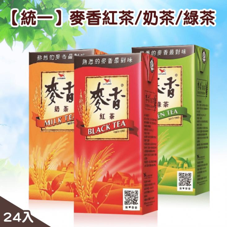 【統一】麥香綠茶375ml (熟悉的麥香最對味) - 生活市集