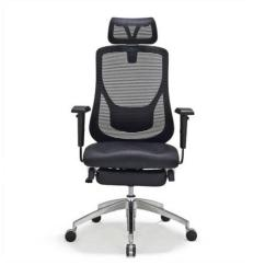 Ergonomic Chair With Footrest Metal Covers Cheap Moustache Adjustable Mesh Office Black Medium Plus 18c7f Mofc Hlc 1168f 1w Ergonomics