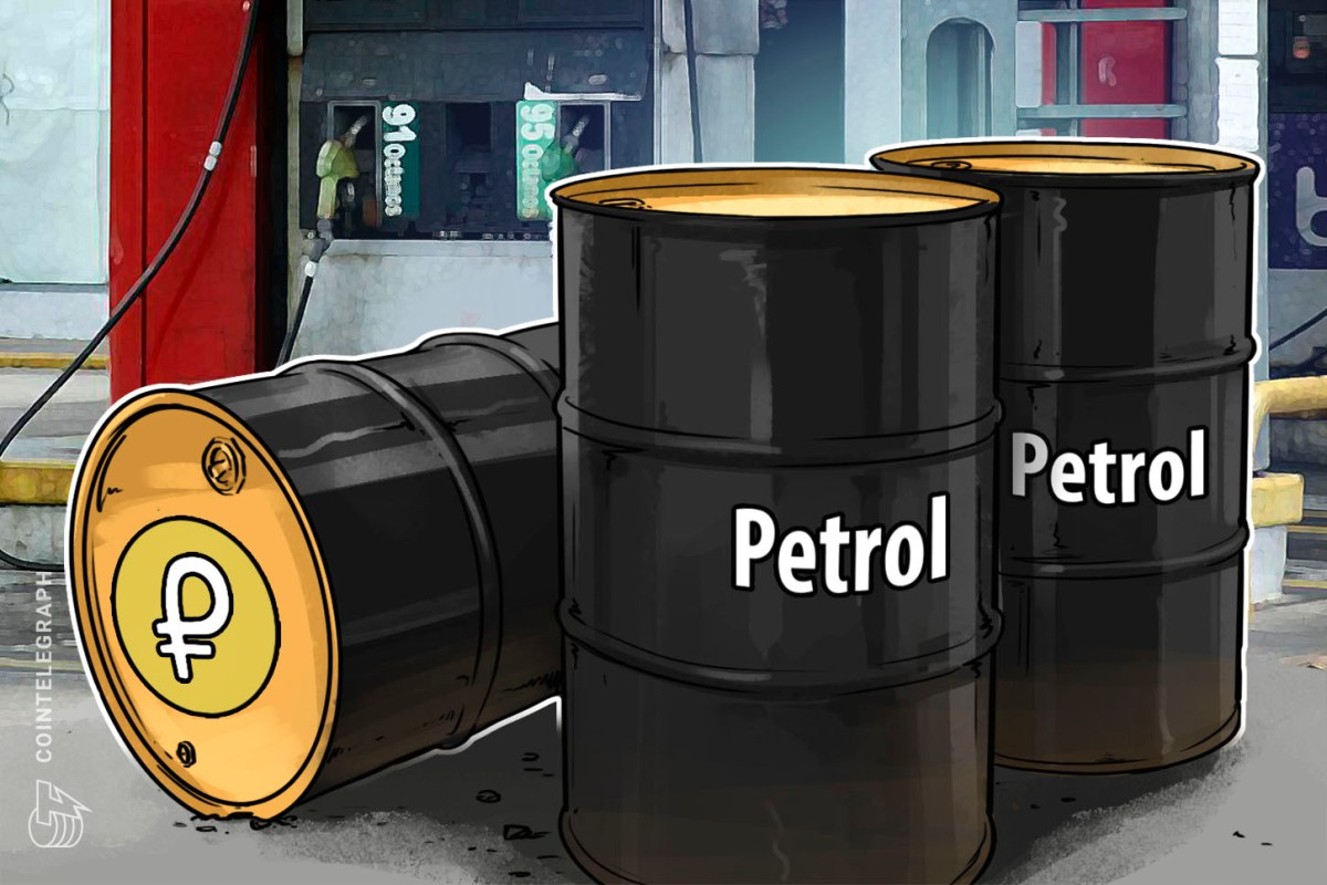 petro cryptocurrency share price