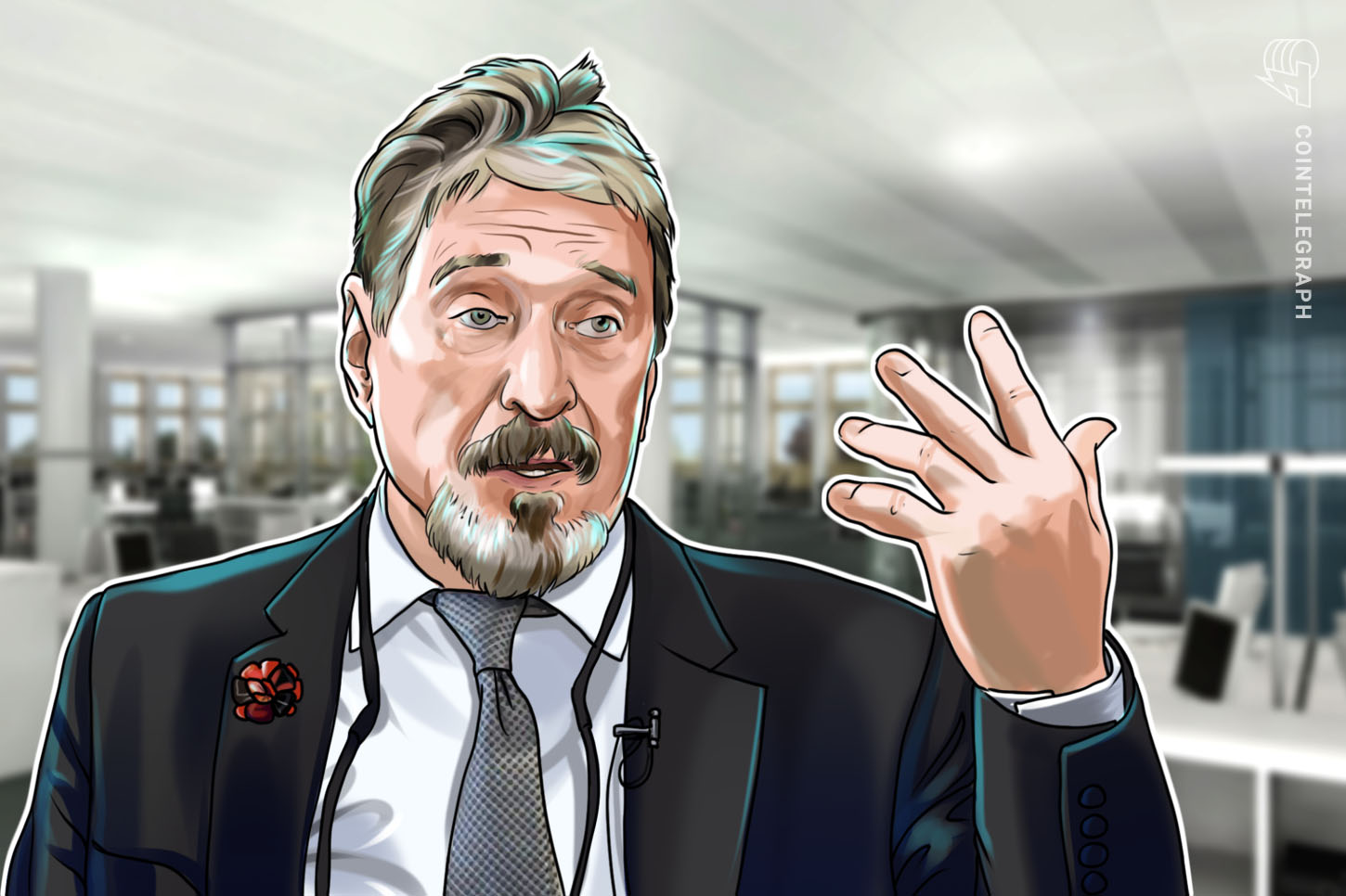 Photo of John McAfee's Ghost Distributed Exchange Now Live