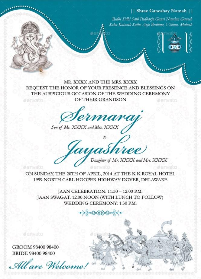 Hindu Wedding Invitation Cards Templates Free Psd Broprahshow Cardpsdtemplatefrees