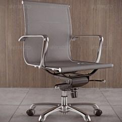 Chair Design Model How To Diy Bean Bag Espia Office By Andreikuzmin 3docean
