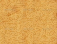 Arabic Calligraphy Background by ARABISQ